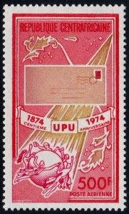 ✔️ CENTRAL AFRICAN REPUBLIC - UPU - SC. C125 ** MNH $7 [ST2.81]