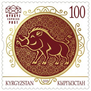 KYRGYZSTAN (KEP) / 2019 - YEAR OF THE PIG, MNH
