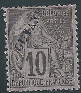 French Guiana, 1869, Scott #22, Mint, H., V.F., 10c black on lavender