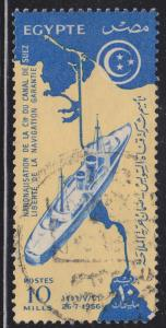 Egypt 386 Suez Canal 1956