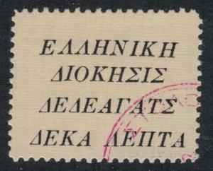 Greece #N180* CV $7.25