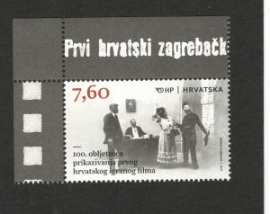 CROATIA-MNH** STAMP-PREMIEREOF THE FIRST CROATIAN MOTION PICTURE-2017.
