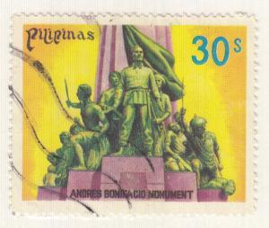 Philippines, Scott# 1351(2), Used