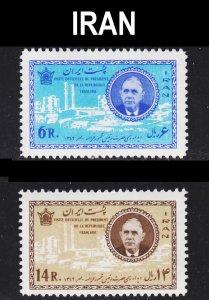 Iran Scott 1257-58 complete set F to VF mint OG H.