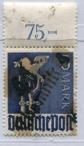 GERMANY SOVIET ZONE HOP BEZIRKSHANDSTEMPEL BEZIRK 41 II d X PERFECT MNH 037