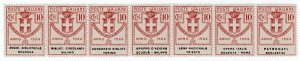 (I.B) Italy Postal : Government Department Overprints 10c