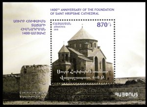 2018 Armenia 1103/B95 1400 years since the foundation of St. Hripsime Cathedral
