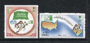 Saudi Arabia 1195-1196, MNH,1994, World Cup Football 2v, Map, Flag. x27272