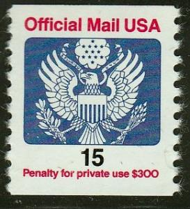 U.S. #o138a Official Mail 15 Coil Stamp, 1988. MNH