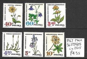 Poland MNH 1750-5 Flowers 1967 SCV 4.35