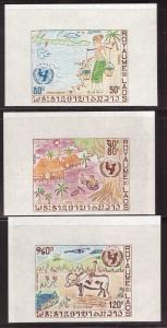 LAOS Scott 233-234, C90 UNICEF, MNH** Imperforate set 1972
