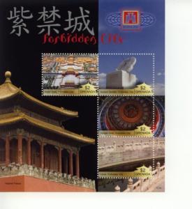 2011 Grenada Beijing Expo Forbidden City MS4 (Scott 3797) MNH