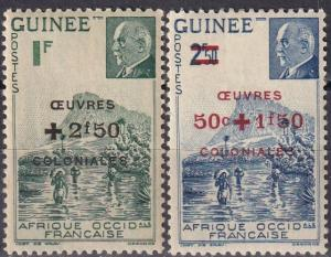 French Guinea #B15-6 F-VF Unused