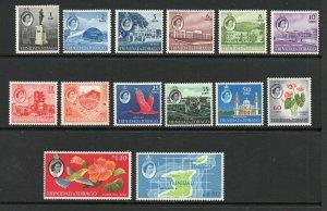 Trinidad & Tobago - SG# 284 - 297 MH  /  Lot 0619143