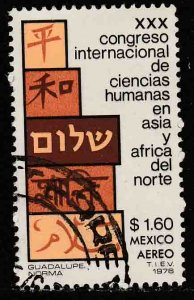 MEXICO C524, Congress of Human Science USED. F-VF. (836)