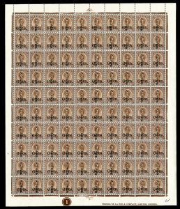 Malaya Pahang # N20-1 Intact Stamp Sheets of 100 Scott Value $700.00+