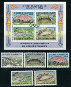Sao Tome  - Moscow Olympic Games MNH Stadium Set (1980)