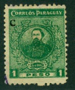 Paraguay 1926 #L10 U SCV (2018) = $0.75