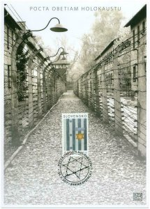SLOVAKIA / 2017, (Coll. Sheet) Tribute to victims of the Holocaust, MNH