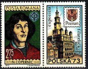 Romania #2405 MNH (Q53)