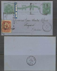 Haiti 1927, July12. FF Port au Prince - Jeremie. Muller 8. PS card. H&G 6 VF