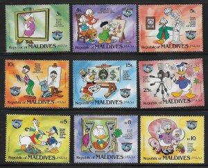 Maldive Islands 1040-1047 Disney 50th Donald Duck MNH c.v. $9.25