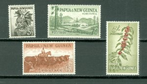 PAPUA & NEW GUINEA #139/146  HIGH VALUES of SET...MMH...$59.00