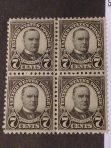 US 639 block of 4 mint Never Hinged