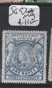 BRITISH EAST AFRICA (P3103B) QV LION 1R  SG 92A  MOG