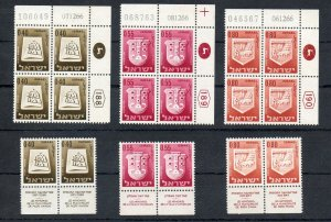 Israel Town Emblems-I Plate Blocks plus Tabbed Pairs MNH