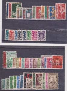 Saar - Lot of 50 Stamps 1948-1959 Used