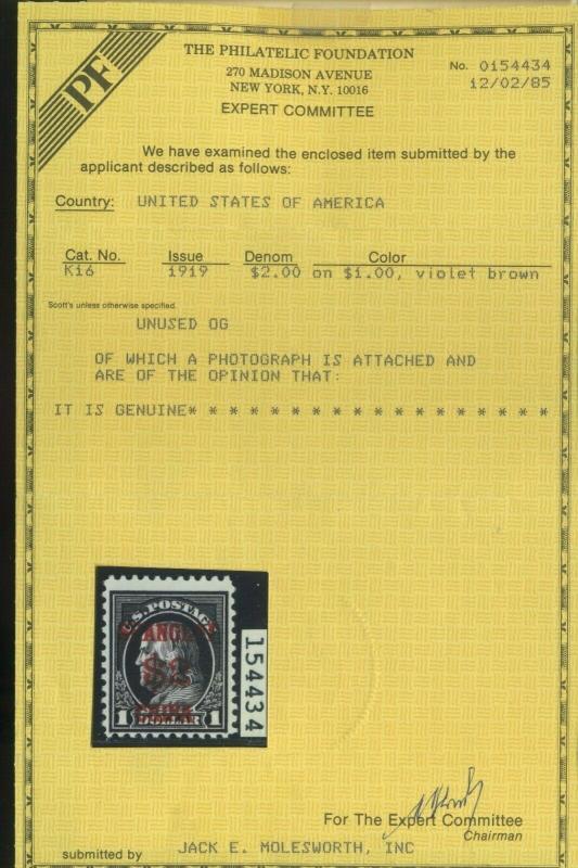 Scott K16 U.S.Postal Agency Shanghai Overprint Mint Stamp with PF Cert (K16-34)