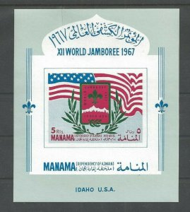 1967 Manama Boy Scouts XII World Jamboree Idaho SS
