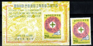 Korea #599, 599a   MNH CV $5.75 (X1452)