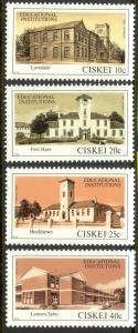 SOUTH AFRICA CISKEI 1983 EDUCATIONAL INSTITUTIONS Set Scott No. 59-62 MNH