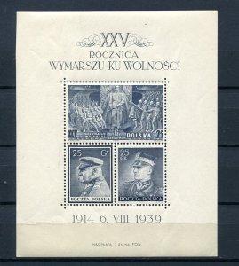 Poland  1939 Souvenir Sheet Sc B35a MNH Polish Legion 25 anniv. 7519