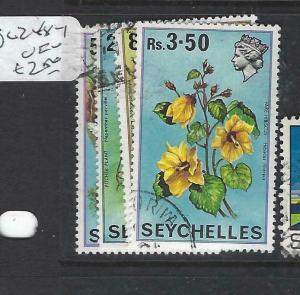 SEYCHELLES  (P3005B)  QEII    SG 288-1  FLOWERS  VFU