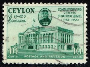 Ceylon #331 House of Representatives; Used (0.25)