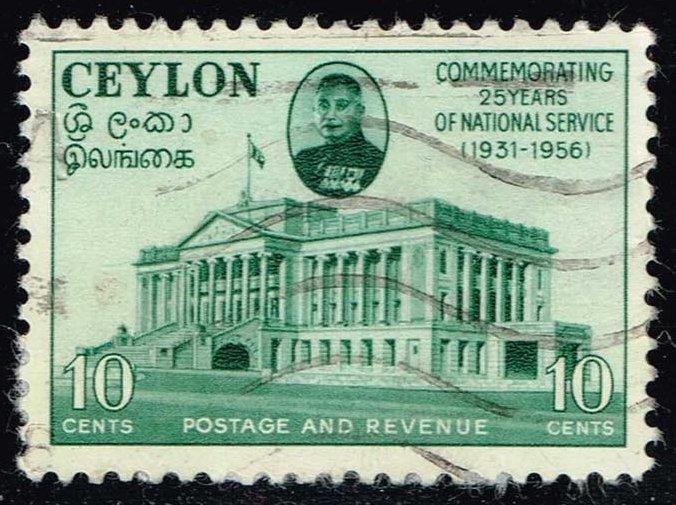 Ceylon #331 House of Representatives; Used (0.25)
