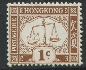 Hong Kong - Scott J1 - Postage Due Issue - 1923 - MNH - Single 1c Stamp