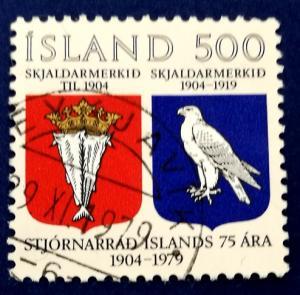 Iceland Home Rule 75th Anniversary Scott # 520 Used (I490)