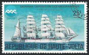Burkina Faso #376 25fr Training Ship