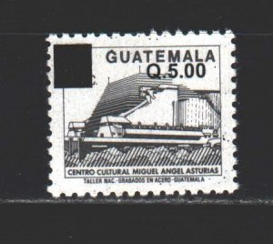 Guatemala. 2007. 1475 from the series. Cultural Center. MNH.