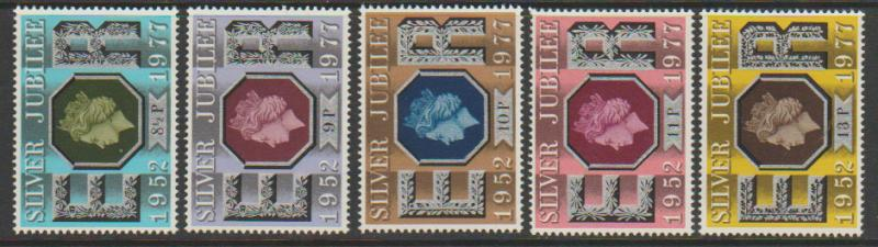 Great Britain SG 1033 - 1037 set Mint unhinged