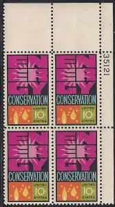 US 1547 MNH Plate Block - Plate # 35121 UR - Energy Co0nservation