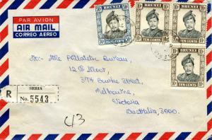 Brunei 10c (3) and 50c Sultan Omar 1971 Seria, Brunei Registered Airmail to M...