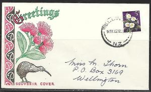 1962 Wellington New Zealand (14 MY) 5d flower stamp