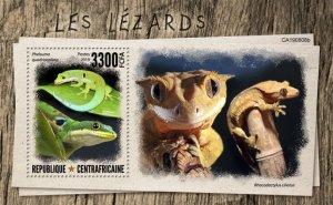 C A R - 2019 - Lizards - Perf Souv Sheet  - M N H