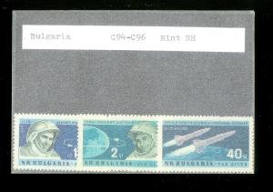 BULGARIA Sc#C94-96 Complete MINT NEVER HINGED Set