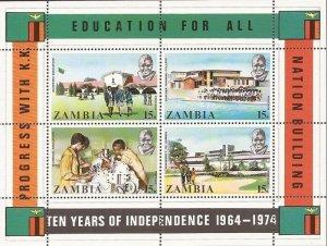 Zambia - 1974 Education - 4 Stamp Souvenir Sheet - Scott #126